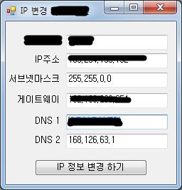 [c#] 로컬 네트워크 어뎁터 IPv4 정보 획득