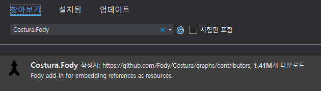 [C#] [Build] 빌드시 EXE 에 DLL 포함 시키기